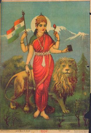 bharat-matha-madisar-maami