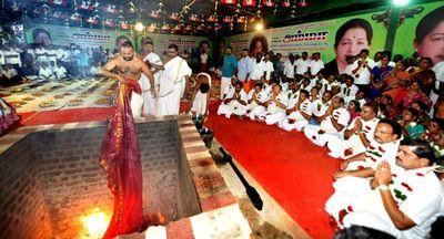 அம்மா பக்தர்கள் யாகம்