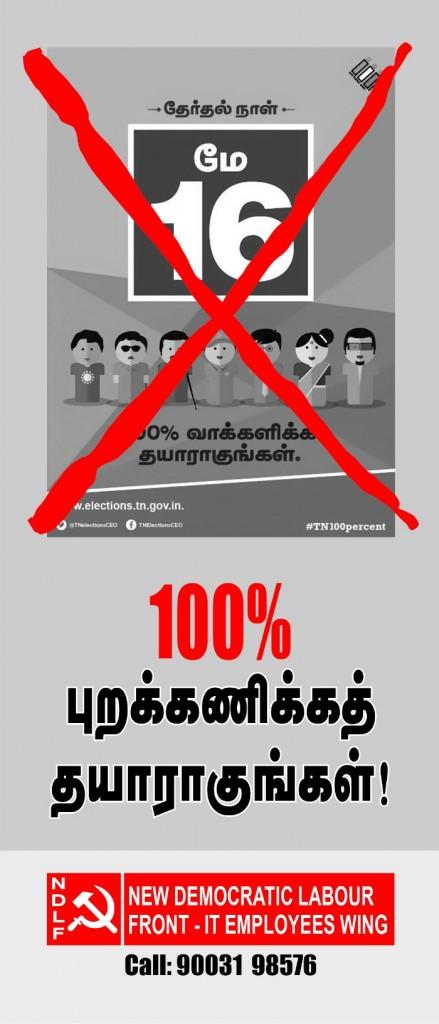 ndlf-it-boycott-election