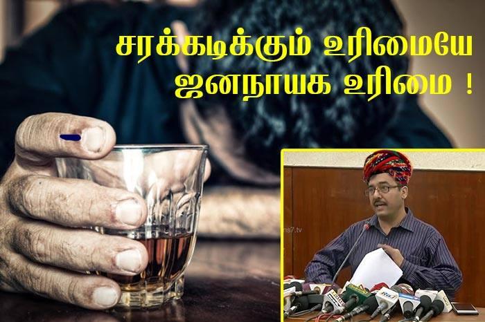 prohibtion election commission