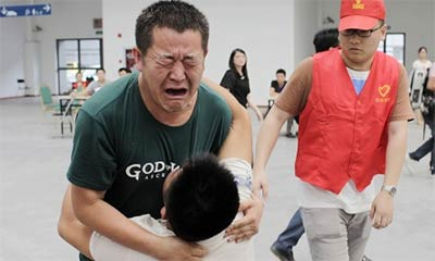 2014-ம் ஆண்டில் குன்ஷான் பகுதியில் உள்ள ழோங்க்ராங் (Zhongrong) என்ற உலோக உற்பத்தி நிறுவனத்தில் ஏற்பட்ட கொடூரமான வெடி விபத்தில் குறைந்து 147 தொழிலாளர்கள் படுகொலை செய்யப்பட்டதுடன் நூறுக்கும் மேற்பட்டவர்கள் படுகாயம் அடைந்தனர்.