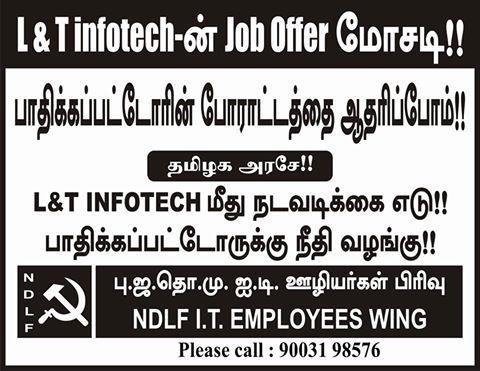 l&t-infotech-recruitment-scam-poster