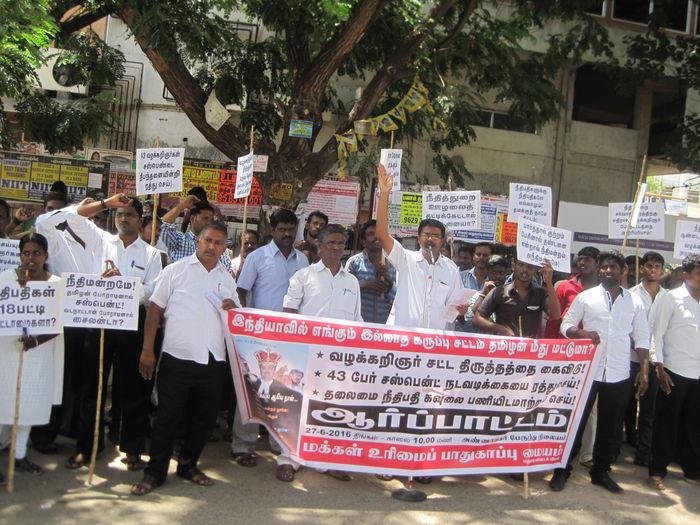 madurai-lawyers-protest-3