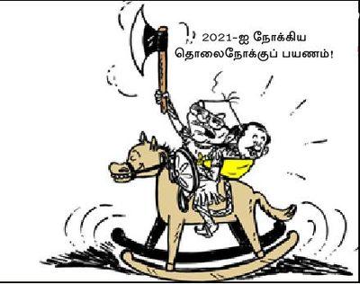pennagaram-election-cartoon