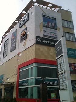 வேளச்சேரியில் அமைந்துள்ள PVR Cinemas