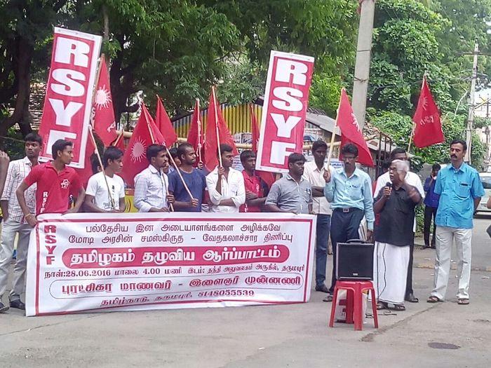 rsyf-dpi-sanskrit-protest-1