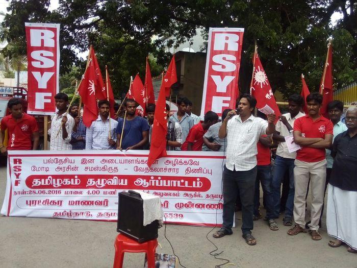 rsyf-dpi-sanskrit-protest-2