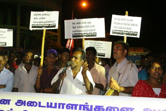 rsyf-sanskrit-protest-trichy-2