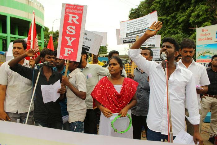 rsyf-sanskrit-protest-trichy-4