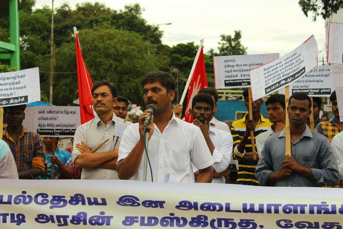 rsyf-sanskrit-protest-trichy-6