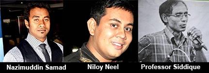 கொல்லப்பட்ட மதசார்பற்றவர்கள் மற்றும் bloggers நசிமுதீன் சமத், நிலொய் நீல், பேராசிரியர் சித்திக்