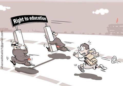 """கல்வியை பறித்துக் கொண்டே அவர்கள் """"கல்வி கற்பது உரிமை"""" என்று முழங்கவும் செய்கிறார்கள்!"""