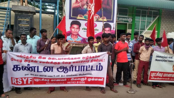 rsyf-sanskrit-protest-virudai-1