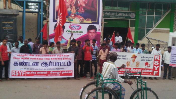rsyf-sanskrit-protest-virudai-2