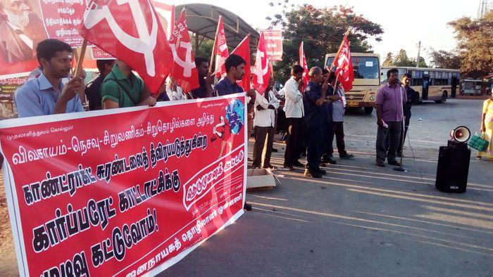 contract-labour-kovai-ndlf-demo-1