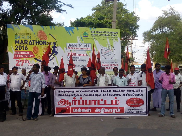 methane-project-protest-09