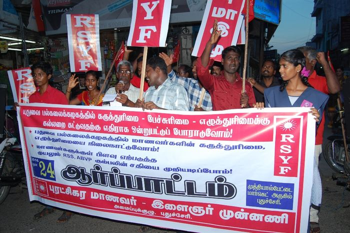 new-education-policy-puduvai-demo-1