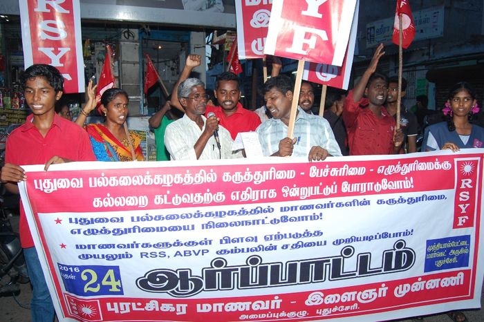 new-education-policy-puduvai-demo-3