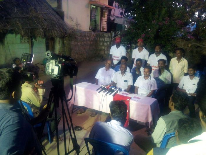 peoples-power-trichy-rally-press-meet-2