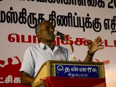 com-raju-state-coordinator-pp-tn