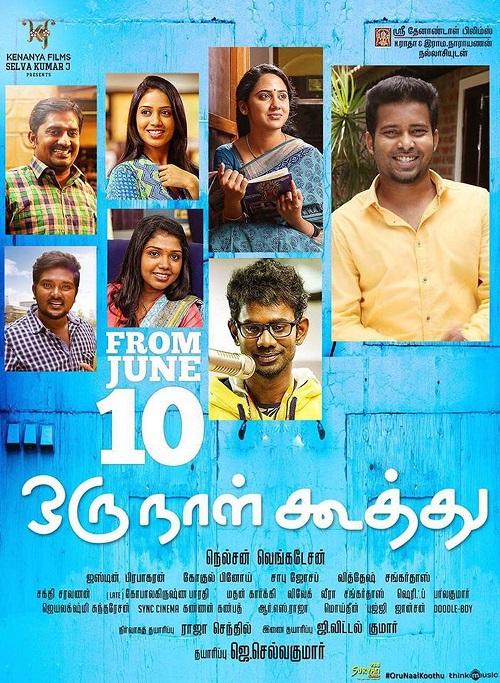 Oru-Naal-Koothu-Movie-poster