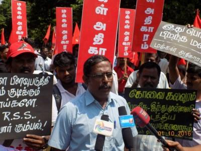 kovai-hindu-munnani-riots-chennai-pp-demo-com-vetrivel-chezhiyan