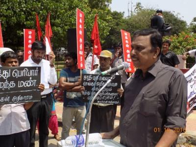 kovai-hindu-munnani-riots-chennai-pp-demo-com-viduthalai-rajendran