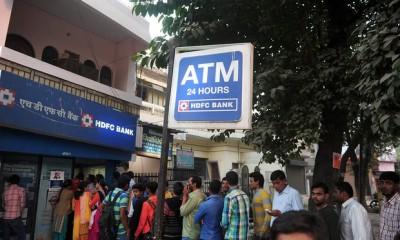 ATM Queue