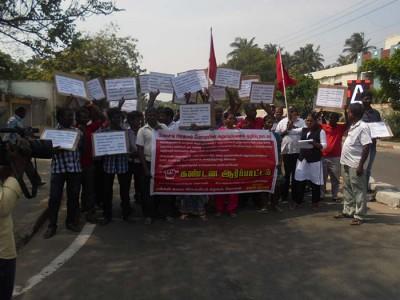 Covai protest (1)