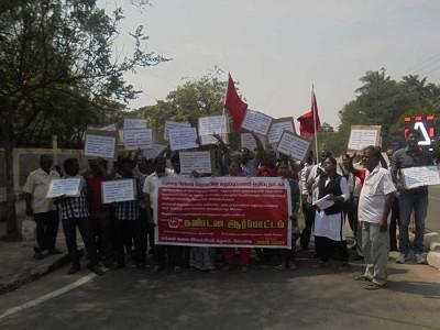 Covai protest (2)