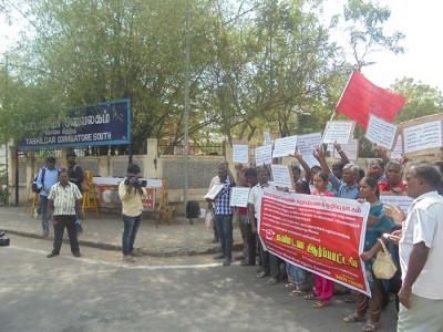 Covai protest (3)