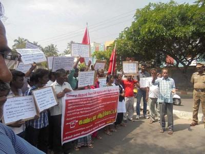 Covai protest (4)