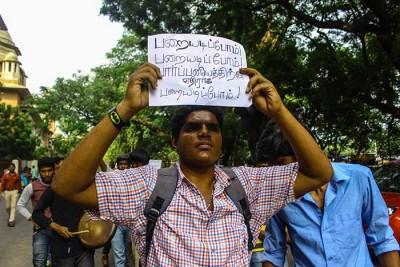 MU Student protest (10)