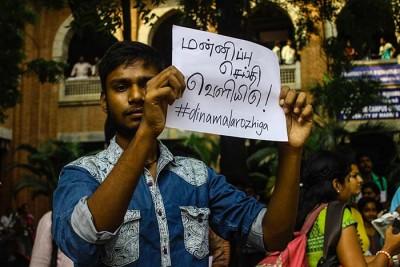 MU Student protest (8)