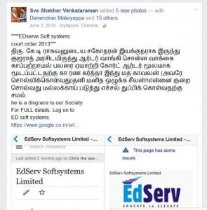 S-Ve-Shekhar-post
