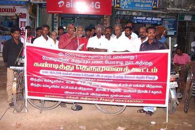 Seerkazhi protest (2)