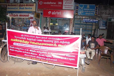 Seerkazhi protest (4)
