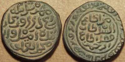 Tughlaq coin