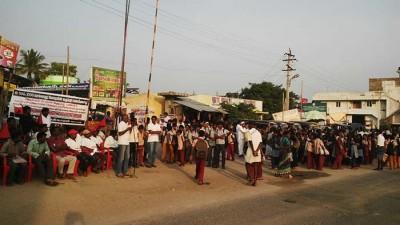 Villupuram protest (4)