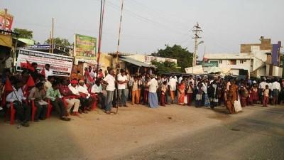 Villupuram protest (5)