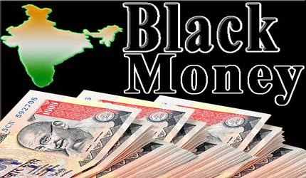 black money 1