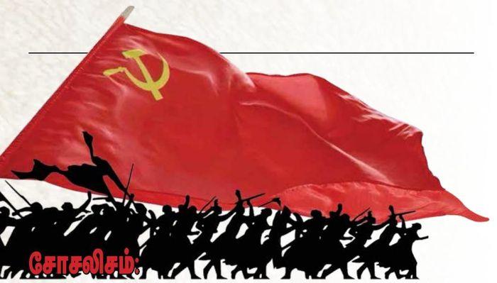 communism-lives