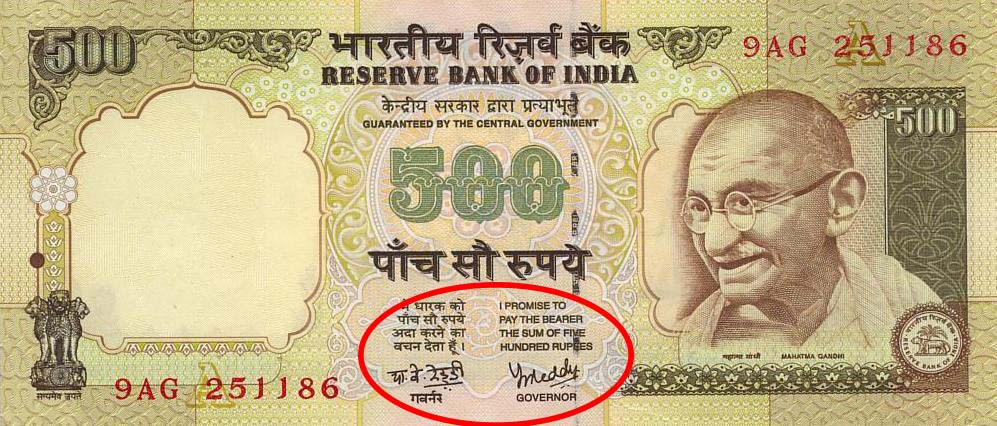 indian currency 500 note