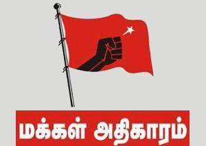 makkal-athikaram-logo