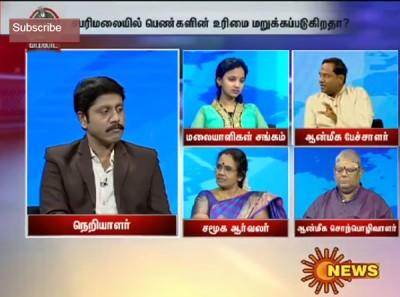 sun-news-vivatha-medai