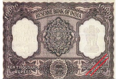 ten thousand rupees