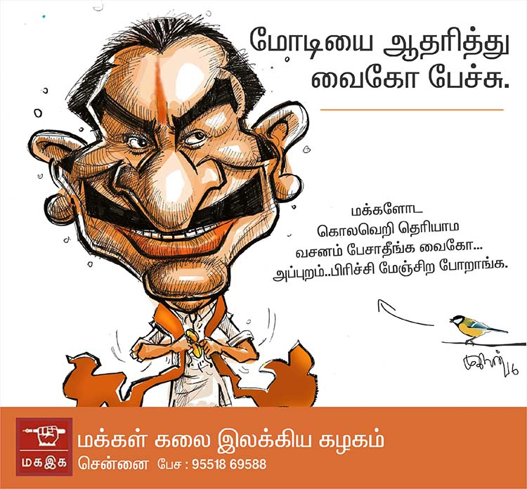 vaiko CORRECTION_1920x1080