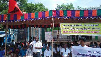 viruthachalam (2)