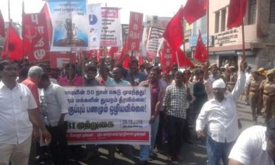 RSYF NDLF Protest (1)
