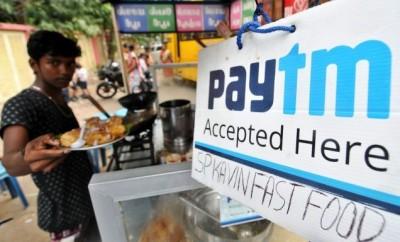 cashless-paytm
